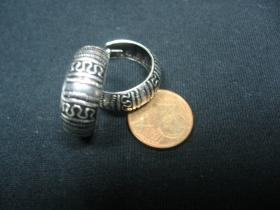 náušnica s ornamentom široká (cena za 1pár)