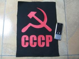 CCCP chrbtová nášivka veľkosť cca. A4 (po krajoch neobšívaná)