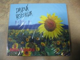 Davová Psychóza - Kríza vedomia  CD Digipack