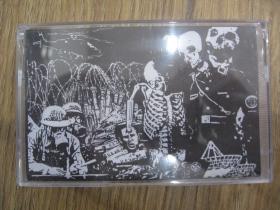 Atrocious Madness - Total Control MC kazeta (posledný kus!!!)