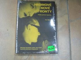 HNF - Hrdinové nové fronty - Příběh punkové legendy,  brožovaná kniha