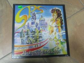 SPS - Podivný Dědictví  LP platňa