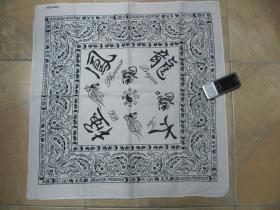 ROCK bieločierna šatka 100%bavlna, rozmery cca.52x52cm
