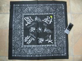 ROCK čiernobiela šatka 100%bavlna, rozmery cca.52x52cm