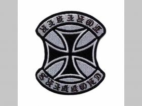Choppers kríž  nažehľovacia vyšívaná nášivka (možnosť nažehliť alebo našiť na odev) rozmery: 9 x 7,5cm materiál100%bavlna